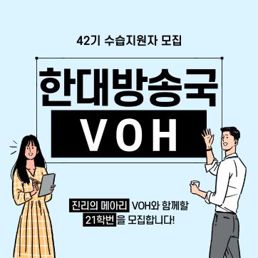 [2021] 42기 수습지원자 모집 사전 안내
